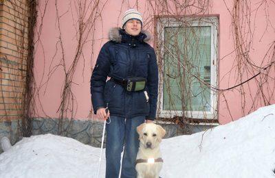 выпускник школы собак-поводырей