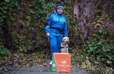 Ильвина: Собака-проводник с хозяином