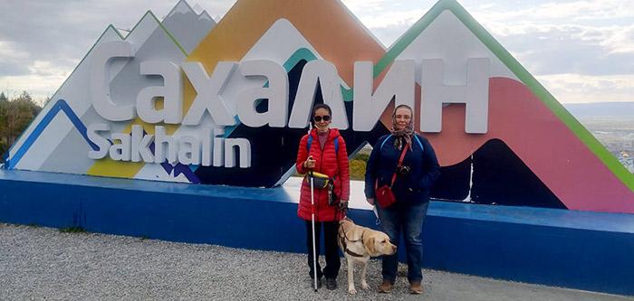 Кураторский визит в Южно-Сахалинск
