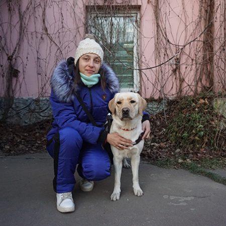 Мира: собака-поводырь