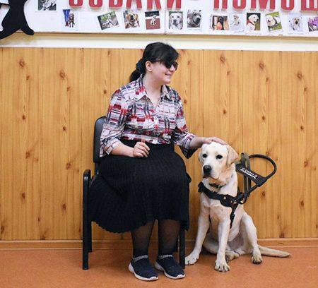 Выпускники школы собак-поводырей сентября 2021