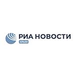 РИА Новости собаки-поводыри