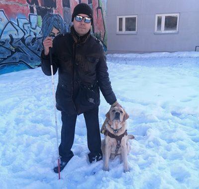 собака-поводырь свердловская область