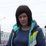 Наташа Луговая